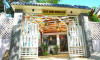 New Siong Bungalow phu quoc
